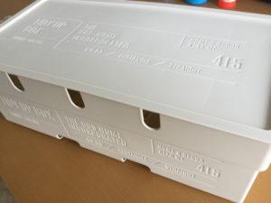 充電ボックス 3COINS 300円
